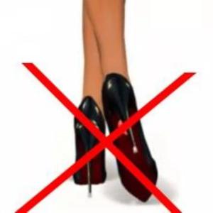 беременные,каблуки нельзя