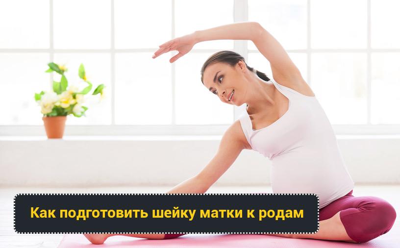Беременность после перинатальной потери