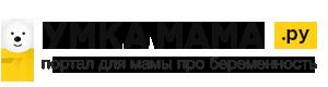 Умкамама.ру