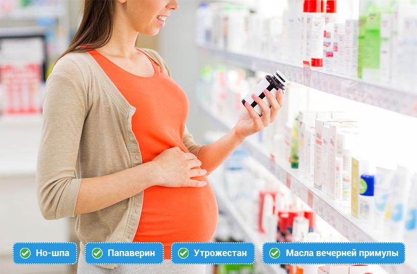 Подготовка с помощью медицинских препаратов