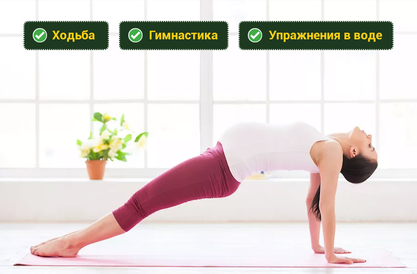 Физические упражнения для беременных при гестационном сахарном диабете