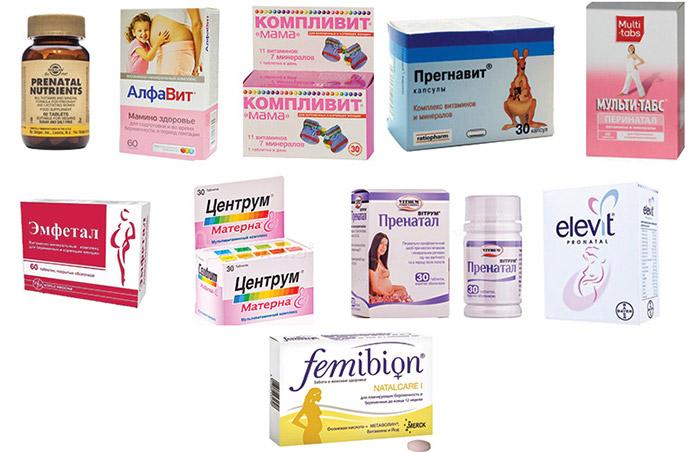 Рекомендуемые витамины при беременности
